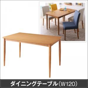 季節によってカラーを変えられる! カバーリングダイニング【Kleur】クルール/ダイニングテーブル(W120)  テーブルW120単品 木製 天然木