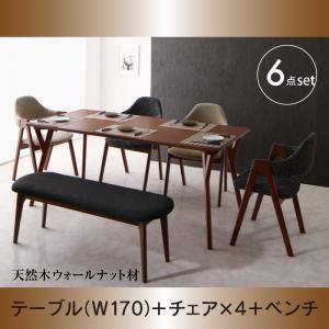 天然木ウォールナット材 モダンデザインダイニング WAL ウォル 6点セット(テーブル+チェア4脚+ベンチ1脚) W170 ダイニング6点セット テーブルW170 木製 美しい モダンデザイン