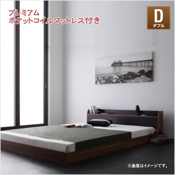 【ポケット:ハード付き】 「フロアベッド コンセント付き  棚・コンセント付きバイカラーデザインフロアベッド【DOUBLE-Wood】ダブルウッド ダブル 棚付き ベッド 」