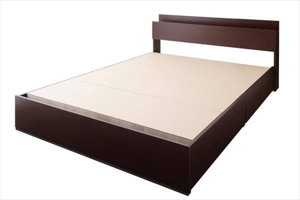 棚・コンセント付き収納ベッド【virzell】ヴィーゼル【フレームのみ】ダブル 「収納ベッド ベッド 棚付け フレーム ダブル」