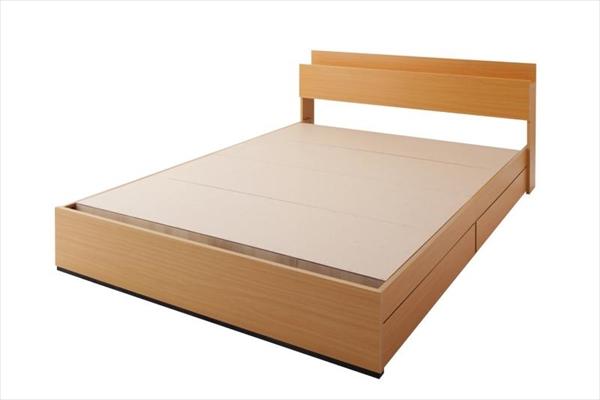 棚・コンセント付き収納ベッド【Kercus】ケークス【フレームのみ】ダブル  「収納ベッド ベッド 木製ベッド 棚付け フレーム ダブル」