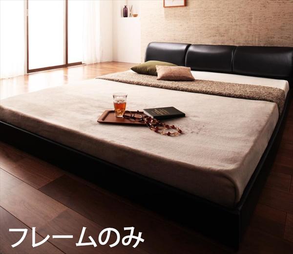 モダンデザインフロアベッド 【Starden】スターデン 【フレームのみ】 セミダブル 「フロアベッド ベッド 」