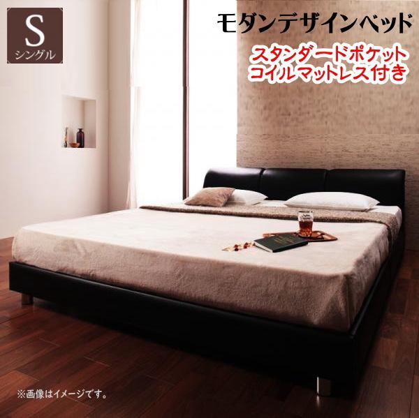 モダンデザインベッド Klein Wal クラインヴァール スタンダードポケットコイルマットレス付き シングル  ゆったり眠れるベッド ふっくらヘッドボード 合皮レザー仕様 ボリューム感ある ソファのような寛ぎ 贅沢 クラインヴァール