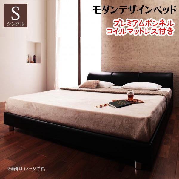 モダンデザインベッド Klein Wal クラインヴァール プレミアムボンネルコイルマットレス付き シングル  ゆったり眠れるベッド ふっくらヘッドボード 合皮レザー仕様 ボリューム感ある ソファのような寛ぎ 贅沢 クラインヴァール