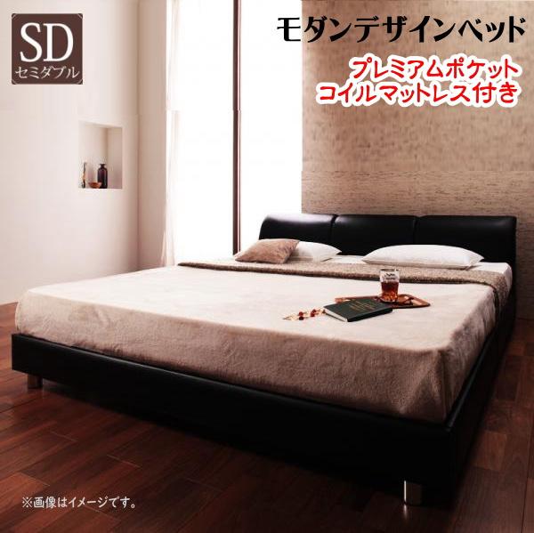 モダンデザインベッド Klein Wal クラインヴァール プレミアムポケットコイルマットレス付き セミダブル  ゆったり眠れるベッド ふっくらヘッドボード 合皮レザー仕様 ボリューム感ある ソファのような寛ぎ 贅沢 クラインヴァール