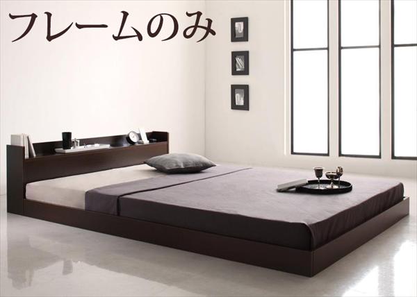 棚・コンセント付きフロアベッド Cruju クルジュ ベッドフレームのみ ダブル  「フロアベッド ローベッド 棚 コンセント付き 木製ベッド 耐熱・耐久性に優れた強化樹脂仕上げ」