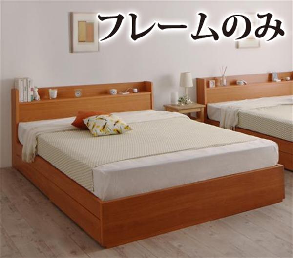 棚・コンセント付き収納ベッド【Reffin】レフィン【フレームのみ】ダブル 「収納ベッド ダブル フレーム 」