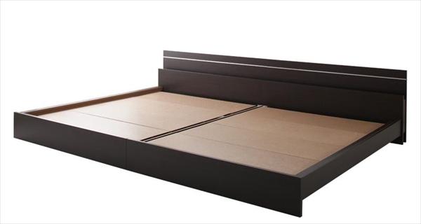親子で寝られる・将来分割できる連結ベッド JointEase ジョイント・イース ベッドフレームのみ ワイドK220(S+SD)   ローベッド フロアベッド ファミリーベッド 最大280cm 棚・照明付き 高品質 国産フレーム