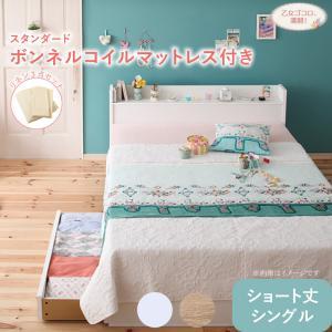 棚・コンセント付き収納ベッド Fleur フルール スタンダードボンネルコイルマットレス付き リネン3点セット シングル ショート丈 (敷きパッド+ボックスシーツ×2)