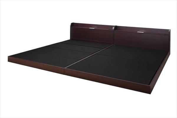 布団が使えるデザインローベッド Ailey アイリー ベッドフレームのみ ワイドK200  「ローベッド フロアベッド ファミリーベッド 便利なライト付き棚」