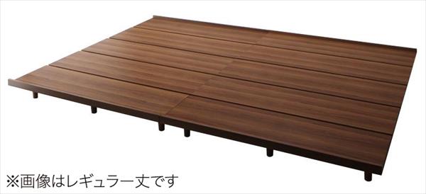 デザインファミリーベッド Laila=Ohlsson ライラ=オールソン ベッドフレームのみ ワイドK280 ロング丈 「ローベッド 木製 北欧風デザイン すのこベッド 通気性抜群 」