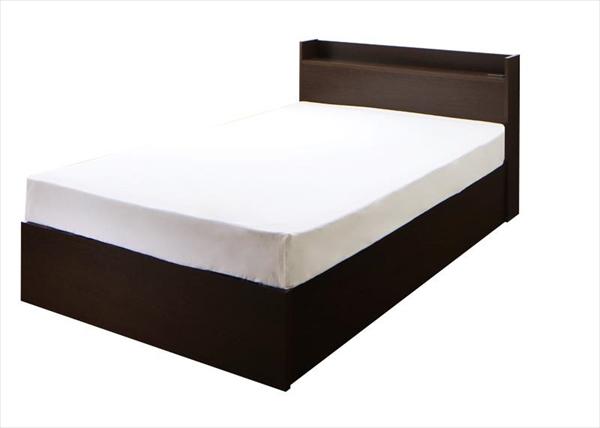 連結 棚・コンセント付収納ベッド Ernesti エルネスティ 羊毛入りデュラテクノマットレス付き すのこ Bタイプ シングル  (オープンタイプ) すのこ仕様  「 国産品質 収納ベッド 夏は爽やか、冬は暖か 連結は簡単!工具なし マットレス付き」