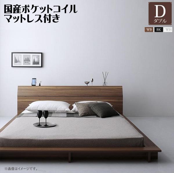 棚・4口コンセント付きデザインフロアローベッド Douce デュース 国産カバーポケットコイルマットレス付き ダブル  「家具 ベッド ローベッド フロアベッド 木製 木目 美しいデザイン 床板仕様」