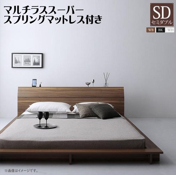 棚・4口コンセント付きデザインフロアローベッド Douce デュース マルチラススーパースプリングマットレス付き セミダブル  「家具 ベッド ローベッド フロアベッド 木製 木目 美しいデザイン 床板仕様 マットレス付き」