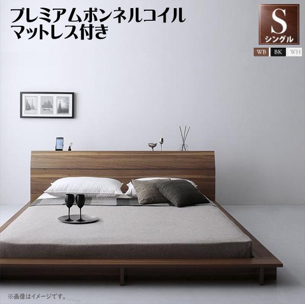 棚・4口コンセント付きデザインフロアローベッド Douce デュース プレミアムボンネルコイルマットレス付き シングル  「家具 ベッド ローベッド フロアベッド 木製 木目 美しいデザイン 床板仕様」