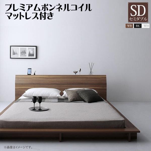 棚・4口コンセント付きデザインフロアローベッド Douce デュース プレミアムボンネルコイルマットレス付き セミダブル  「家具 ベッド ローベッド フロアベッド 木製 木目 美しいデザイン 床板仕様」