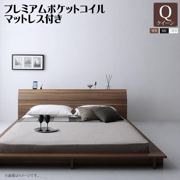 棚・4口コンセント付きデザインフロアローベッド Douce デュース プレミアムポケットコイルマットレス付き クイーン  「家具 ベッド ローベッド フロアベッド 木製 木目 美しいデザイン 床板仕様」