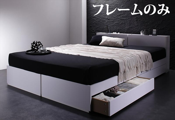 棚・コンセント付き収納ベッド Oslo オスロ ベッドフレームのみ シングル  「家具 ベッド 収納ベッド 木製 2口コンセント付き モダンデザイン 」
