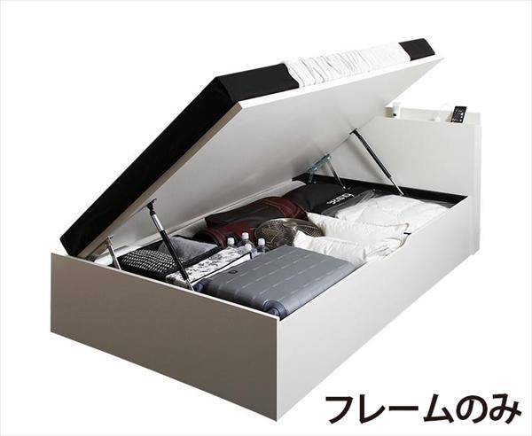 シンプルデザイン大容量収納跳ね上げ式ベッド Fermer フェルマー ベッドフレームのみ 横開き セミシングル 深さラージ  「収納ベッド 棚付 軽くスマートな開閉 ラクラク収納 跳ね上げ構造 最大収納量700L」