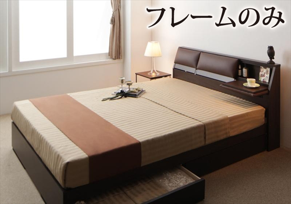 クッション・フラップテーブル付き収納ベッド 【Relassy】リラシー 【フレームのみ】 ダブル 「収納ベッド フラップテーブル付き ベッド 」