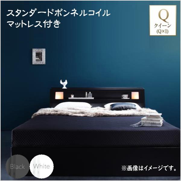 モダンライト・コンセント付き収納ベッド【Farben】ファーベン【ボンネルコイルマットレス:レギュラー付き】クイーン  「収納ベッド 棚付き ライト付き 多機能ヘッド ベッド 」
