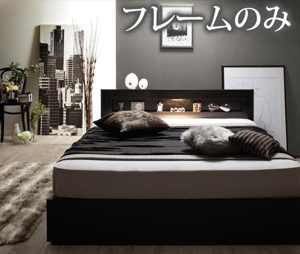 LEDライト・コンセント付き収納ベッド Estado エスタード ベッドフレームのみ シングル   「収納ベッド LED照明 棚 コンセント 引出し収納 」