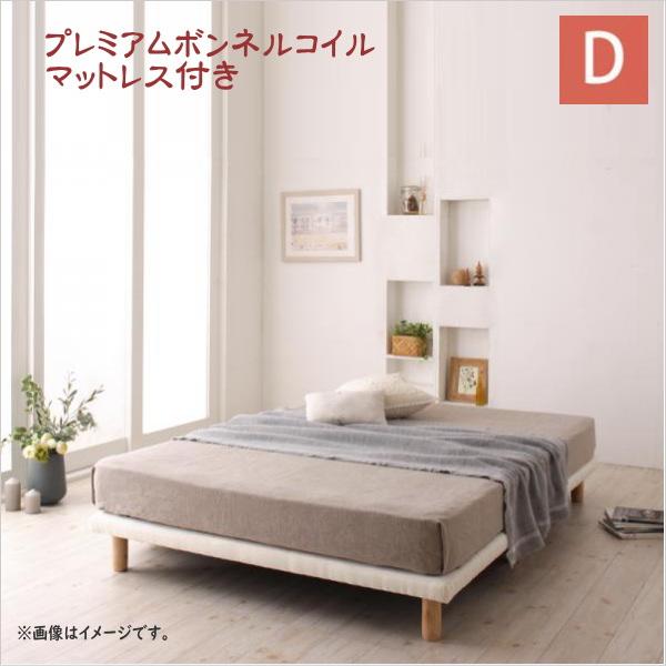 搬入・組立・簡単!選べる7つの寝心地!すのこ構造 脚付きマットレス ボトムベッド 【プレミアム ボンネルコイルマットレス付き】ダブル 分割式  「天然木 すのこ ベッド フロアベッド マットレスベッド 」