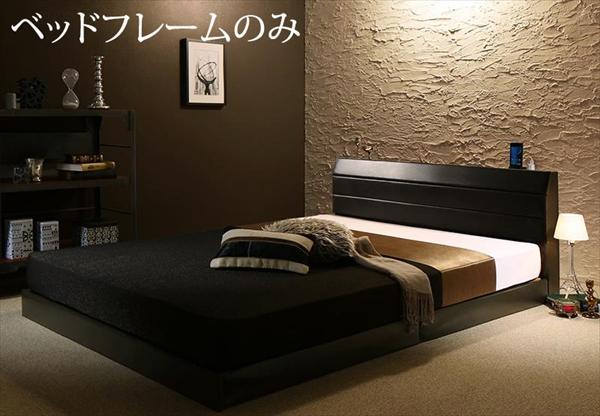 棚・コンセント付きレザーすのこベッド Ivan イヴァン ベッドフレームのみ ダブル  「すのこベッド 通気性良い レザーベッド 高級感 フレーム国産」