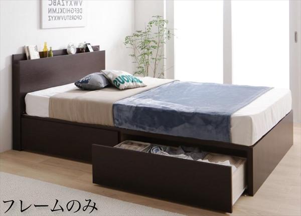 組立設置付 壁付けできる国産ファミリー連結収納ベッド Tenerezza テネレッツァ ベッドフレームのみ Aタイプ セミダブル
