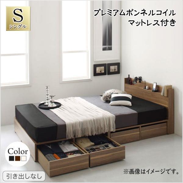 布団で寝れる 棚・コンセント付 おしゃれな引き出し収納ベッド X-Draw エックスドロウ プレミアムボンネルコイルマットレス付き 引き出しなし シングル