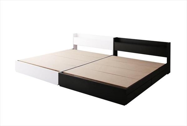 棚・コンセント・収納付き大型モダンデザインベッド【BAXTER】バクスター【フレームのみ】WK240(SD×2) 「インテリア 大型 収納ベッド フレーム 棚 コンセント付 デザインベッド」