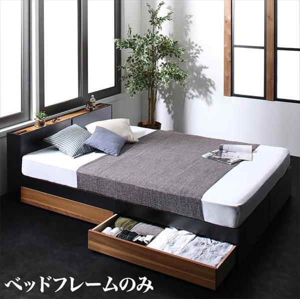 棚・コンセント付き2杯収納ベッド Wyatt ワイアット ベッドフレームのみ シングル  「家具 ベッド 収納ベッド 木製 2口コンセント付き 」