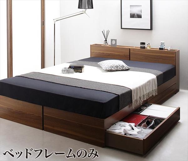 棚・コンセント付き収納ベッド Seelen ジーレン ベッドフレームのみ シングル  「家具 ベッド 収納ベッド 木製 2口コンセント付き モダンデザイン 」