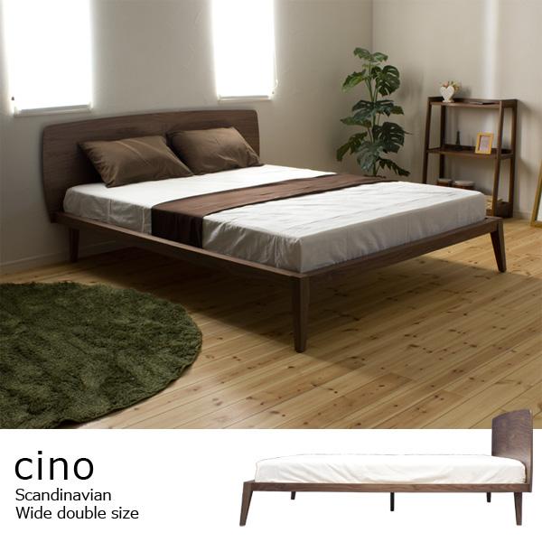 【搬入設置サービス付き】北欧スタイル 150cm幅ワイドダブルベッド/Cino(チノ)[商品番号:cp1506b] ボンネルコイルマットレス付き  北欧風 デザインベッド 木目 フレーム 美しい ゆったり フロアベッド