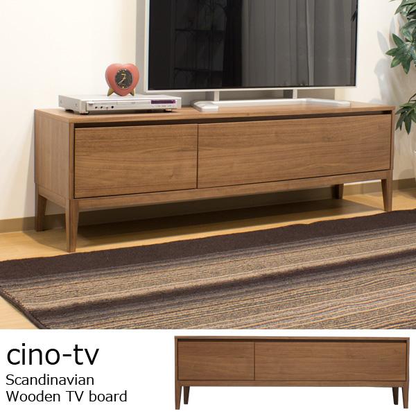 北欧スタイル ウォールナット材テレビボード/Cino(チノ)-tv[商品番号:cp1506tv] 「家具 インテリア 収納家具 テレビ台 AVラック TV台 ローボード AVボード 木製 幅160