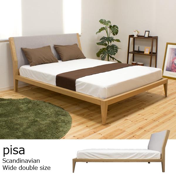 【搬入設置サービス付き】ナチュラル 150cm幅ワイドダブルベッド/Pisa(ピサ)[商品番号:cp1602b] ポケットコイルマットレス付き  北欧風 デザインベッド 木目 フレーム 美しい ゆったり フロアベッド