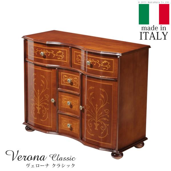 ヴェローナクラシック 丸脚リビングキャビネット  「イタリア 家具 ヨーロピアン アンティーク風」 【代引き不可】