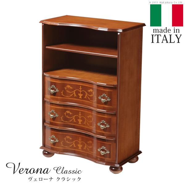 ヴェローナクラシック 丸脚ファックス台  「イタリア 家具 ヨーロピアン FAX台アンティーク風」 【代引き不可】