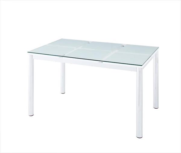 期間限定 ガラスデザインダイニング De modera ディ・モデラ ダイニングテーブル W130  「ダイニングテーブル ガラステーブル テーブル」