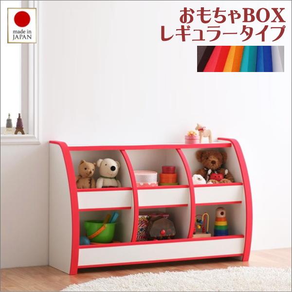おもちゃBOX【primero】レギュラータイプ ソフト素材キッズファニチャーシリーズ