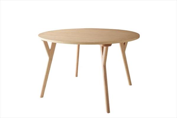 北欧モダンデザインダイニング Rund ルント ダイニングテーブル 直径120 「北欧 天然木 ダイニングテーブル 丸いテーブル 円形テーブル ラウンドテーブル」