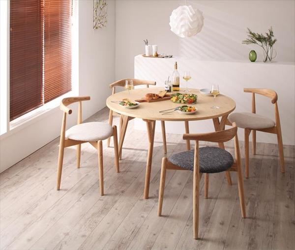 デザイナーズ北欧ラウンドテーブルダイニング Rour ラウール 5点セット(テーブル+チェア4脚) ミックス 直径120  「北欧 天然木 木目 ダイニングセット 5点セット 天然木ラウンドテーブル 丸いテーブル ダイニングチェア」