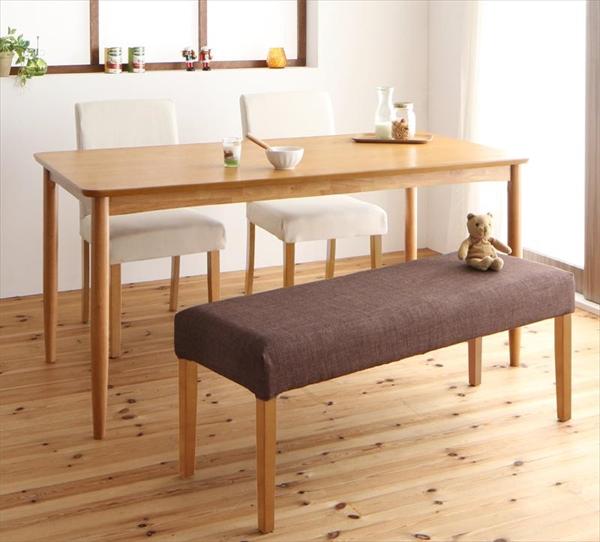 撥水防汚機能付き! カバーリングダイニング Repel リペル 4点セット(テーブル+チェア2脚+ベンチ1脚) W150  「天然木 テーブル 木目 シンプルで美しい ウレタン塗装 チェア ベンチ 長椅子 カバーリング仕様 」