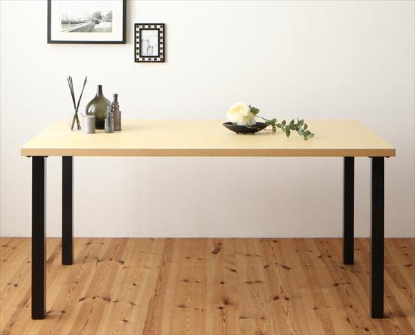 ミックススタイル ダイニング De Luca デルーカ ダイニングテーブル W150 「天然木 テーブル 木目 美しい 自分流ヴィンテージ」
