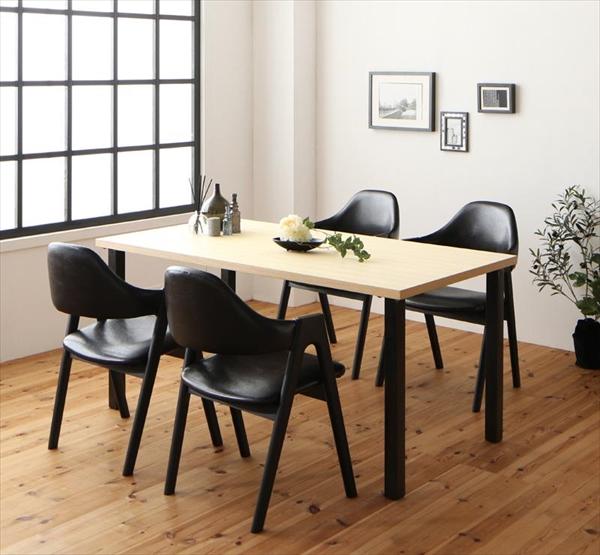 ミックススタイル ダイニング De Luca デルーカ 5点セット(テーブル+チェア4脚) W150 「天然木 ダイニング5点セット テーブル 木目 美しい デザインチェア 皮革 PUレザー いす」