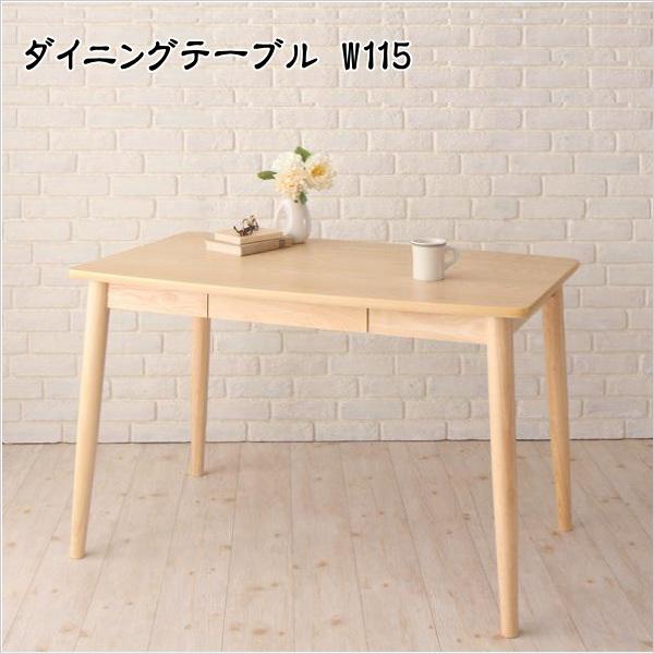 期間限定 ダイニングにも デスクにもなる ダイニング My Sugar マイシュガー ダイニングテーブル W115 単品 テーブルのみ  「家具 インテリア 天然木 木目 ダイニングテーブル 」