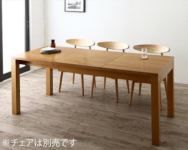 期間限定 最大180cm 3段階伸縮 ワイドサイズデザイン ダイニング BELONG ビロング ダイニングテーブル W120-180  単品 テーブルのみ 「ダイニングテーブル コンパクト エクステンションテーブル 3段階伸縮 伸縮はラクラク 」