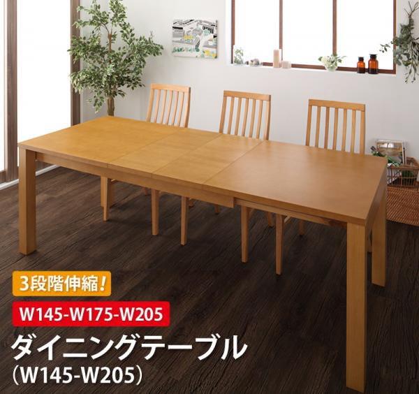 期間限定 暮らしに合わせて使える 3段階伸縮ハイバックチェアダイニング Costa コスタ ダイニングテーブル W150-210  単品 テーブのみ 「ダイニングテーブル コンパクト エクステンションテーブル 3段階伸縮 伸縮はラクラク 」