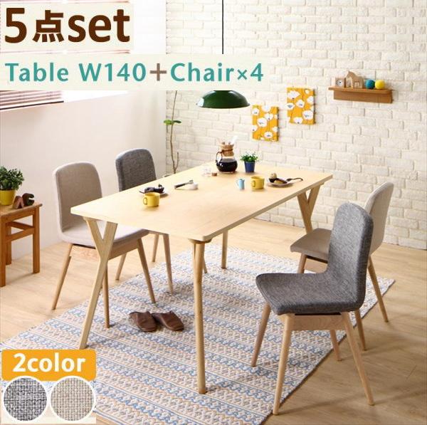 やさしい色合いの北欧スタイル ソファベンチ ダイニング Peony ピアニー 4点セット(テーブル+チェア2脚+ソファベンチ1脚) W140  「天然木 憧れの北欧スタイル テーブル 木目 デザインチェアチェア いす」