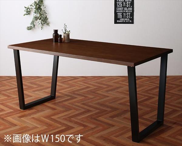 期間限定 ヴィンテージテイスト スチール脚ダイニングセット NIX ニックス ダイニングテーブル W120 単品 テーブルのみ   「家具 インテリア テーブル 美しいウォールナット スチール脚 天然木 」